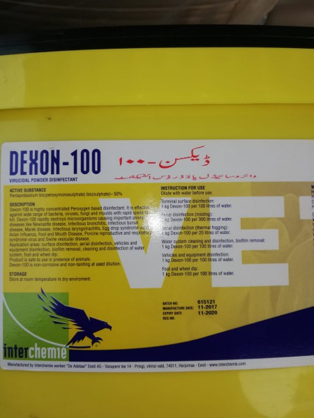 h_Dexon-100 Inter Chemie Natherland Ghazi Brothers Pak.jpg