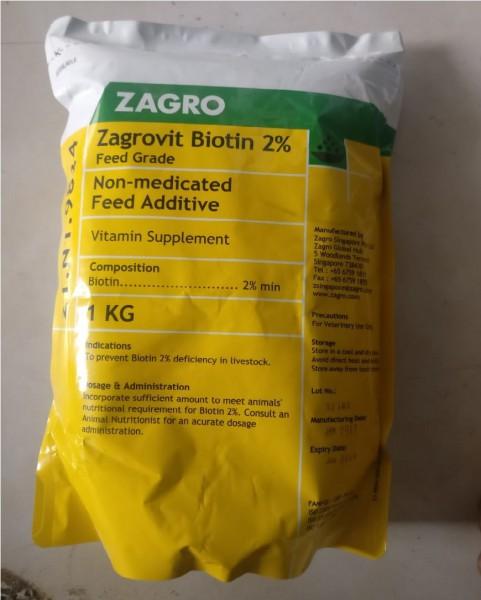 o_Zagrovit-Biotin-2.jpeg